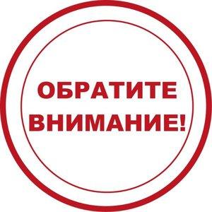 C 22.06 поликлиника работает в плановом режиме